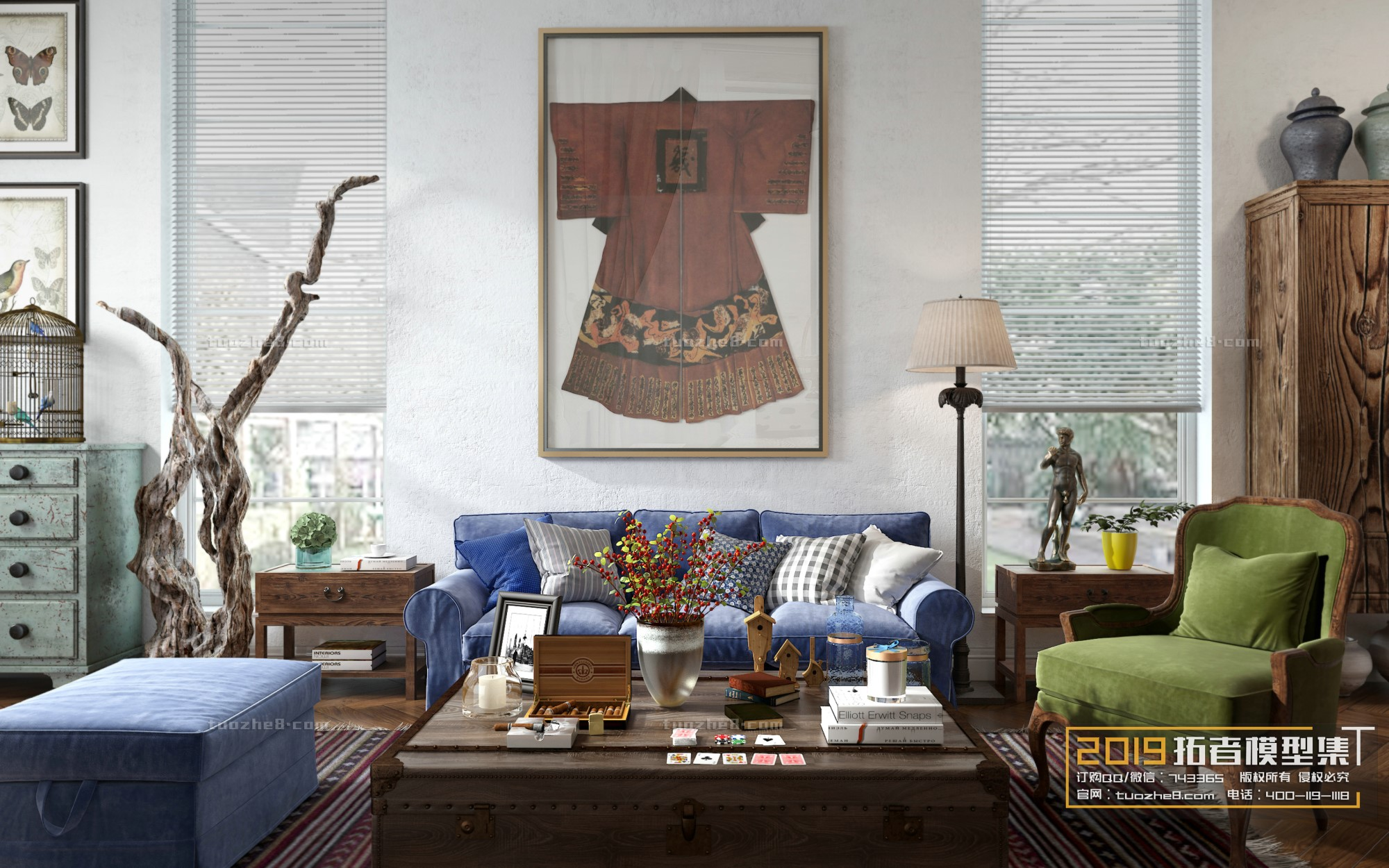 LIVING ROOM – FREE STYLE – No.010
