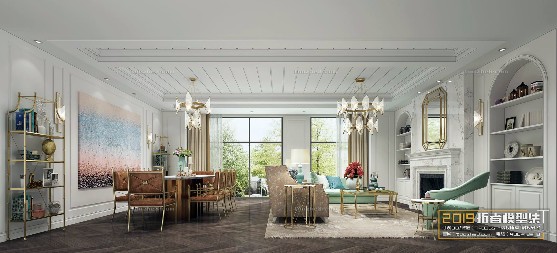 LIVING ROOM – AMERICAN STYLE – No.012