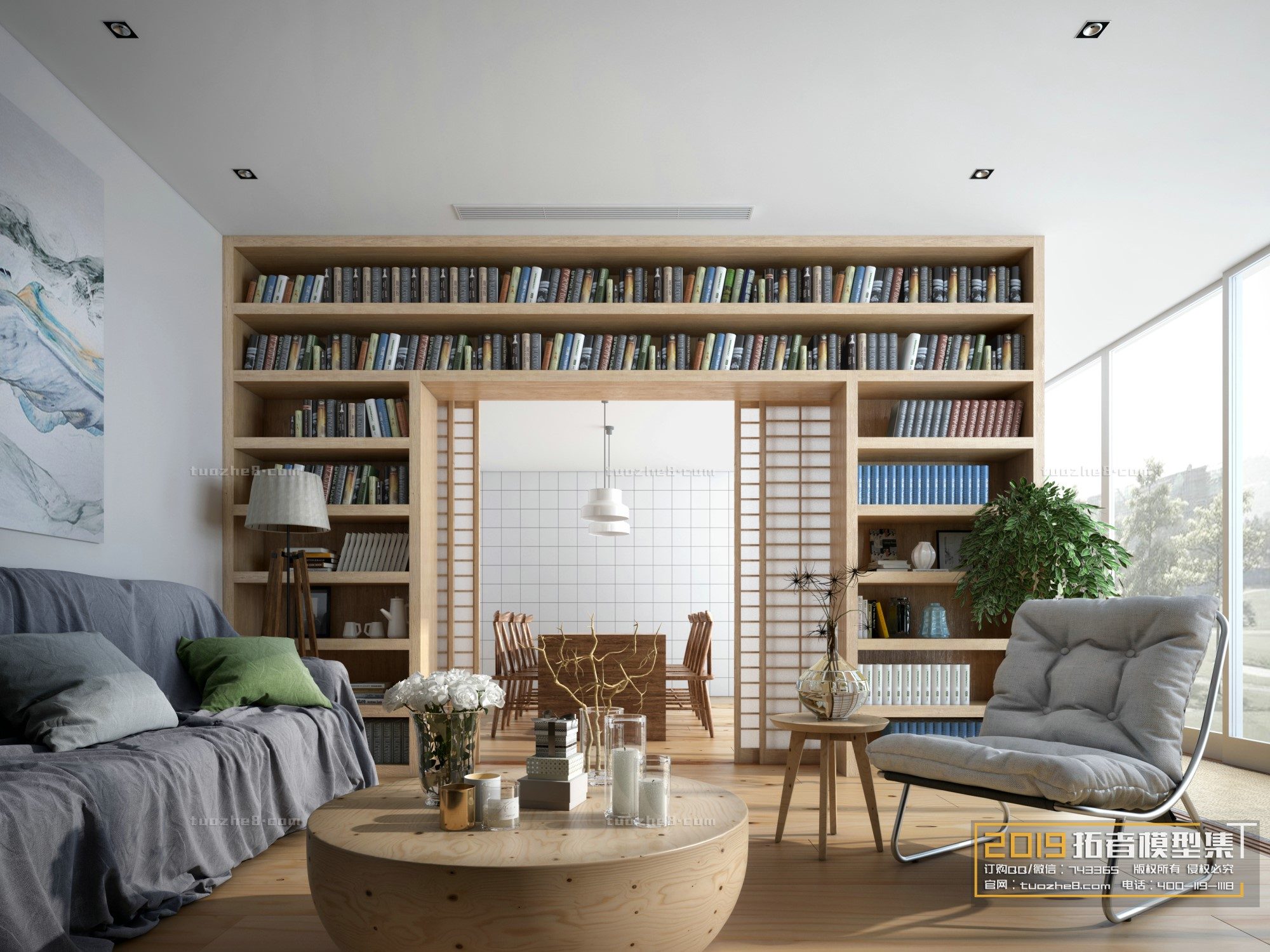 LIVING ROOM – FREE STYLE – No.014