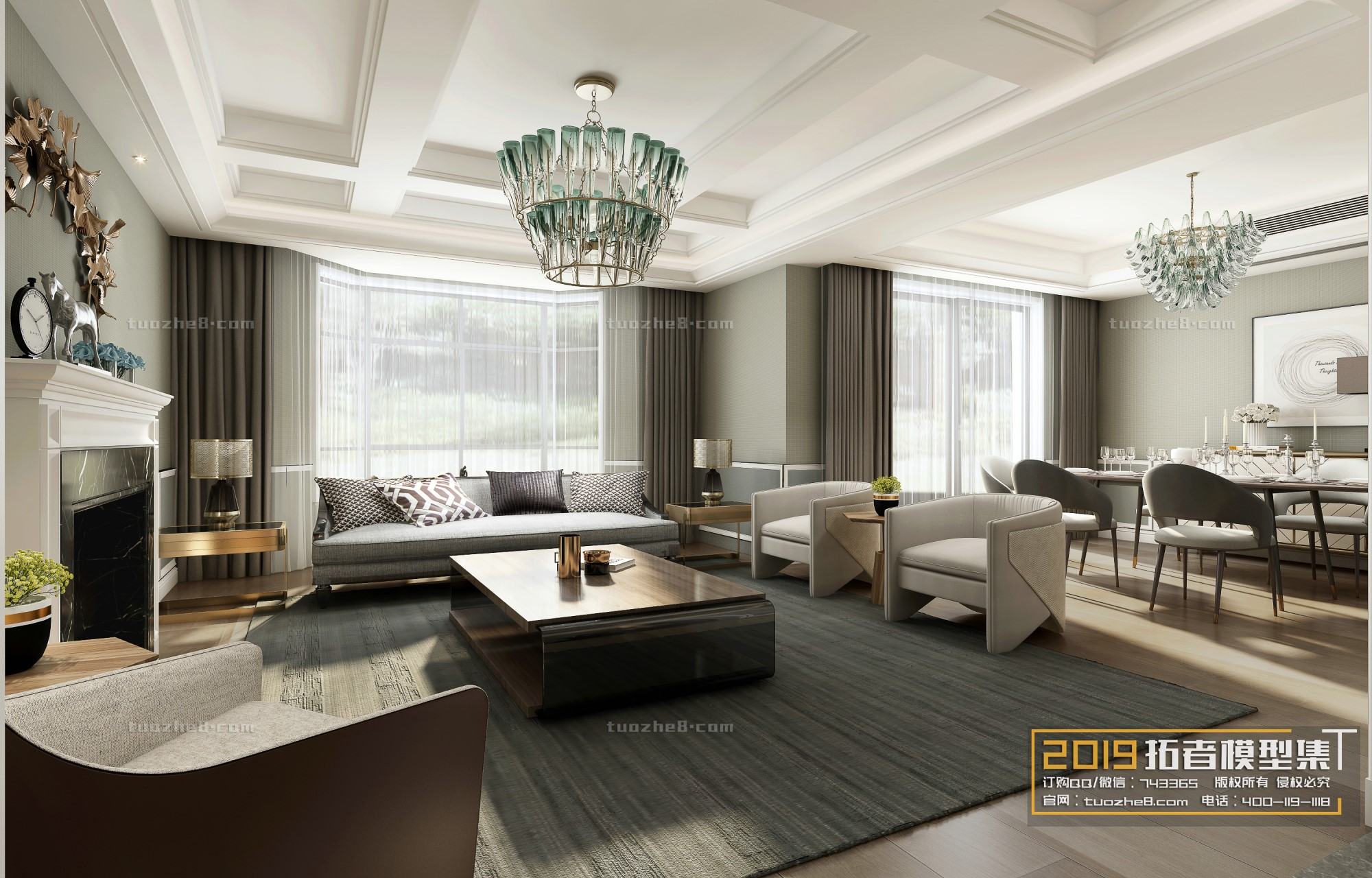 LIVING ROOM – AMERICAN STYLE – No.016