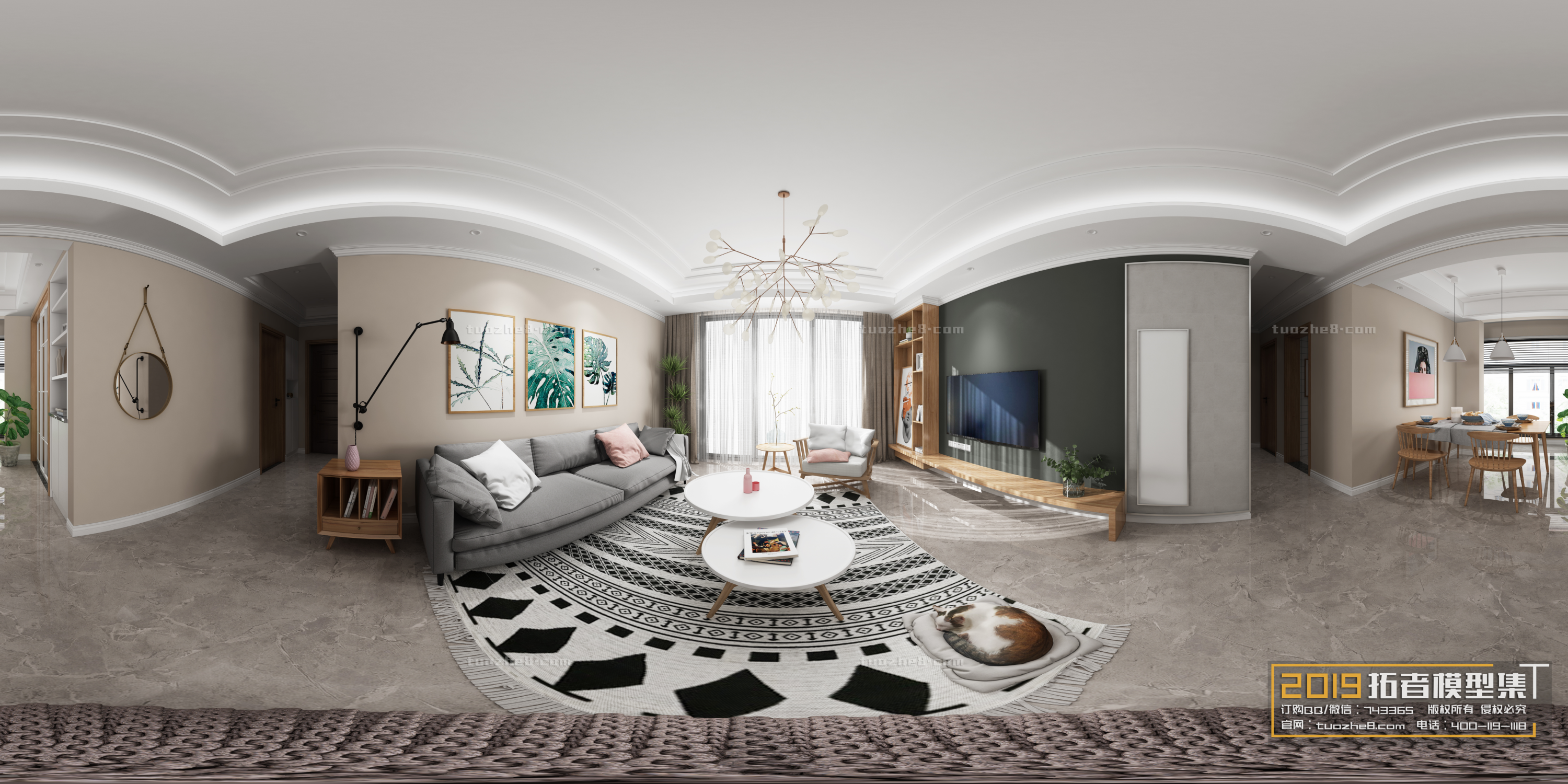 LIVING ROOM – NORDIC STYLE – No.023