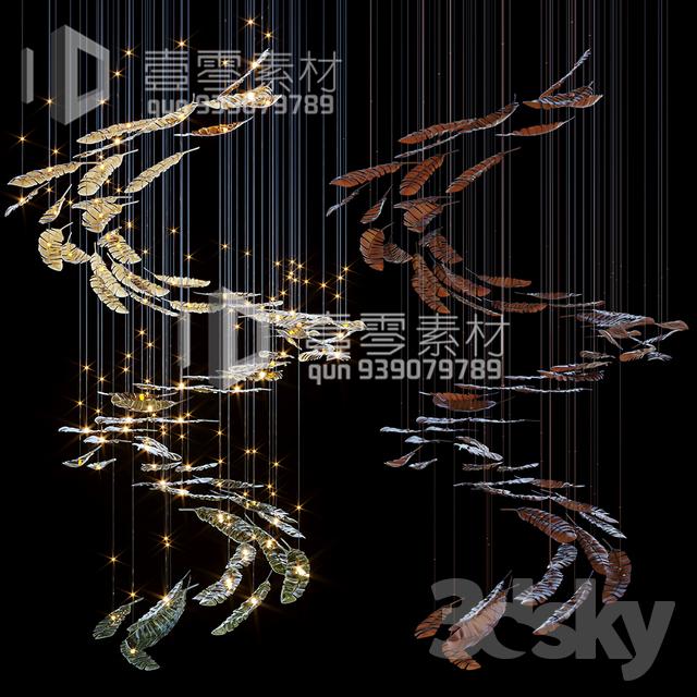 3DSKY MODELS – CEILING LIGHT – No.235